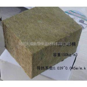 供应屋面170公斤岩棉板价格//外墙防火岩棉板130公斤用法