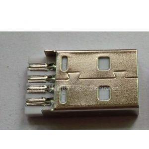USB连接器 手机插头 数据线耳机线插头 AM短体焊线式
