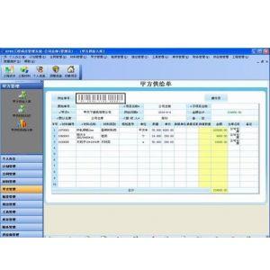 供应海南预算EPRO项目材料管理系统(领导可随时监控材料购进)