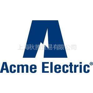 供应ACME变压器