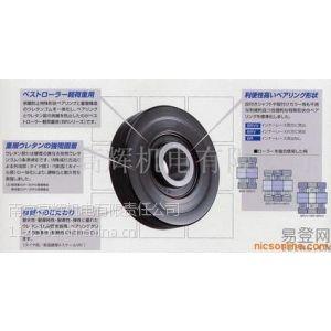 供应优惠价促销日本TASHICO轴承BRHVV-50正品保证