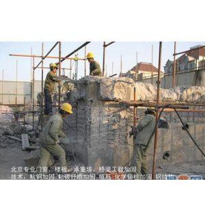 供应北京专业打孔公司13261311969