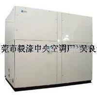 供应东莞横沥中央空调厂,生产 维修,中央空调水凝器,蒸发器
