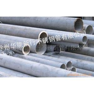 供应304   不锈钢   无缝管  工业管