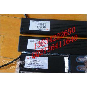 供应三菱电梯二合一光幕MBS-S100巨人通力光幕MiNiMax79光幕供应13534222650