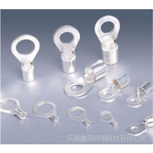 供应冷压接线端子 OT1-5 接线皮 圆形裸端头 铜线耳/铜接线鼻 1000只