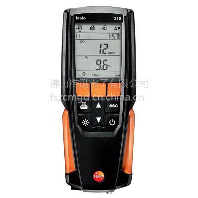 TESTO/德国德图 testo 310 手持式烟气分析仪