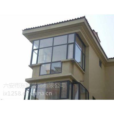 断桥铝塑钢门窗工程、六安东跃装饰(图)、塑钢门窗工程高价