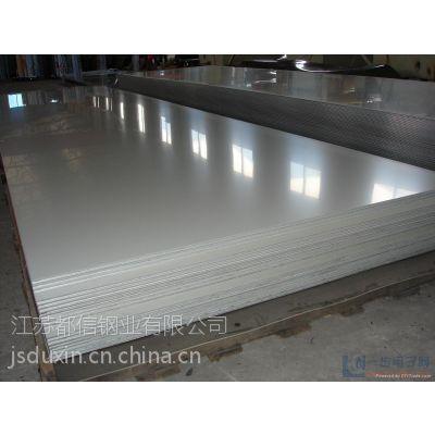 S31635不锈钢板现货价格,S32205不锈钢板现货价格)S31803现货不锈钢板价格
