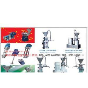 供应胶体磨,转子泵,混合泵,凸轮泵(图)