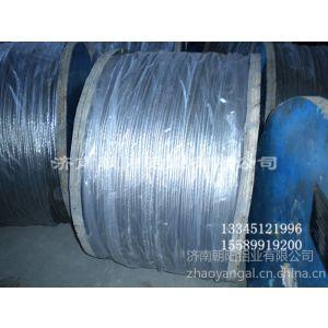 山东铝线、铝焊丝、铝绞线、钢芯铝绞线