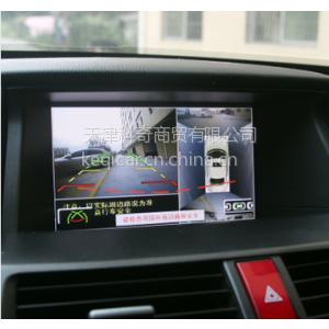 供应360度全景行车辅助行车记录仪