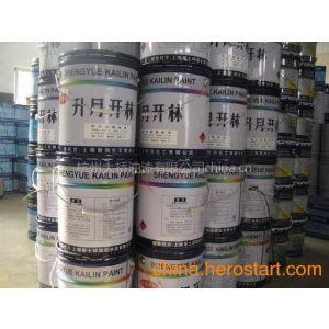 供应白色氯化橡胶面漆 钢结构专用油漆厂家价格