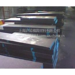 上海模具钢,天工模具钢,CR12模具钢 ,工具钢,cr12优特钢,Cr12合金钢