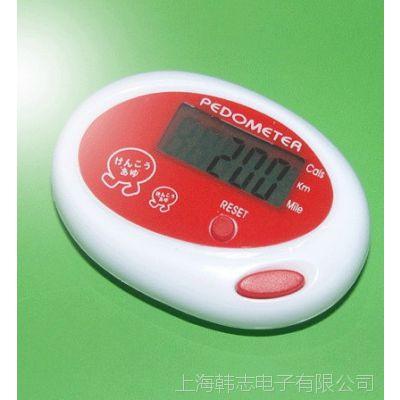 供应椭圆形多功能计步器/LCD显示/厂家直销 电子计步器