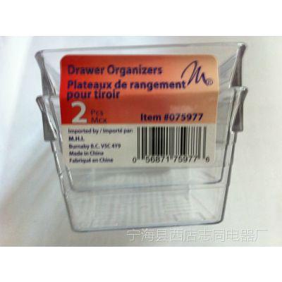 透明整理盒  办公文具整理盒  透明塑料整理抽屉  塑料整理盒