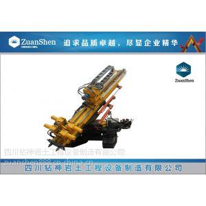 供应履带式抗浮锚杆钻机  全液压抗浮锚杆钻机 隧道管棚钻机