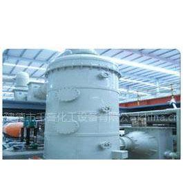 供应专利产品——自控废气净化器