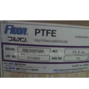 供应代理耐高温塑料,耐高温树脂,PTFE塑胶原料,聚四氟乙烯,特氟龙