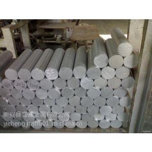 供应供应2A02硬铝棒规格齐全