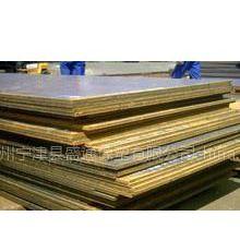 《高分子塑料板》PE高分子板PE500板高耐磨板料仓衬板