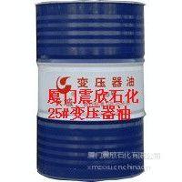 供应漳州授权代理长城10号、25号变压器油 电气绝缘油 165KG