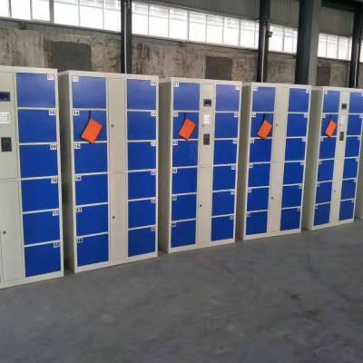 供应24门合肥贵重物品储存柜,贵重物品储存柜多少钱