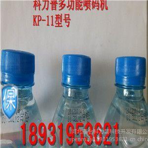 供应杭州塑料瓶上打印日期机器供应商,塑料瓶日期喷码机打码机,饮料瓶日期喷码机
