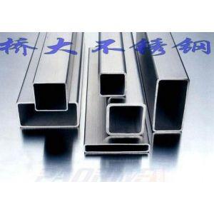 供应304 方矩管304不锈钢矩形管规格12*30厂价直销