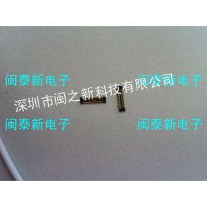 供应广濑HRS连接器DF37NC-40DS-0.4V(51)