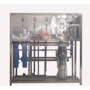 供应山西水处理设备   山西原水处理设备