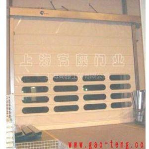 堆积式高速卷门 适用范围:物流通道,室内隔断