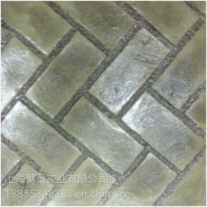 供应专业承包压模地坪彩色地坪彩色混凝土施工