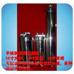 供应20寸不锈钢滤壳厂家