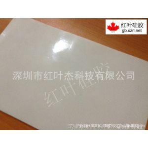供应皮革印花专用硅胶