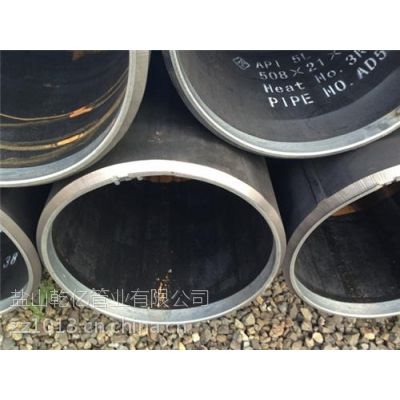 供应A234 直缝焊管,乾亿管业(图),Q345 直缝焊管