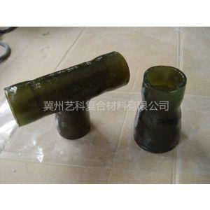 供应玻璃钢管件三通法兰弯头变径