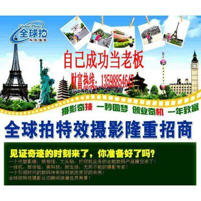 供应济宁特效全球拍影像机厂家贵州河南冰晶画价格供应冰晶画后期耗材