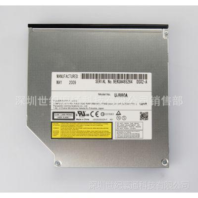 供应Panasonic UJ880A UJ880 笔记本内置DVD刻录机