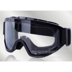 供应库号:M384145           高清晰防雾 防冲击防尘防风沙防护眼镜 护目镜