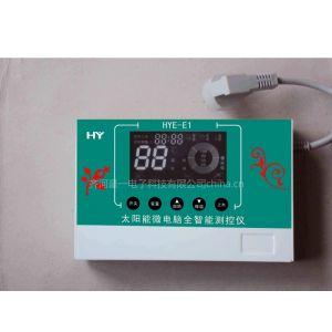 供应电加热及自动伴热智能仪