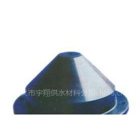 供应橡胶避震器