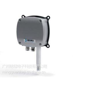 密析尔品牌供应wr281/WR283温湿度变送器 广州明冠供