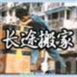 """供应整车/零担《北京到陇南市搬家公司》钢琴托运""""北京至陇南市搬家公司"""""""