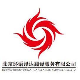 供应手册说明书翻译-北京***专业的手册说明书翻译