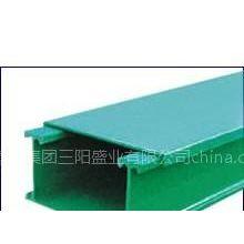 北京玻璃钢桥架包头鄂尔多斯玻璃钢电缆桥架