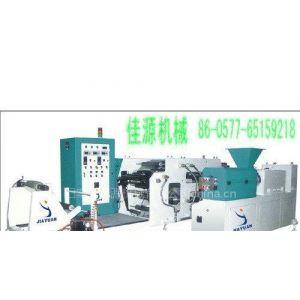 供应JYJ-2型双螺杆挤出热熔胶涂布机