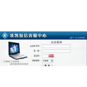 贵州凌凯通信技术有限公司