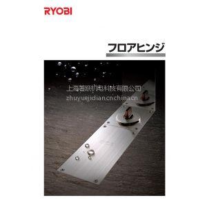 供应日本RYOBI利尤比(良明)地弹簧 303Z