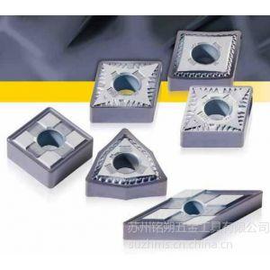 供应肯纳硬质合金数控刀片|硬质合金数控刀片